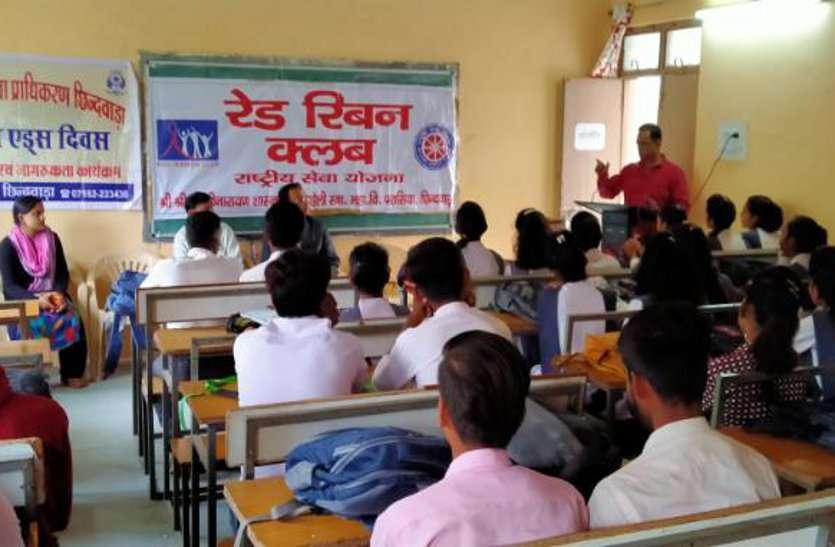 Awareness Camp : कॉलेज के विद्यार्थियों को पढ़ाया कानून का पाठ