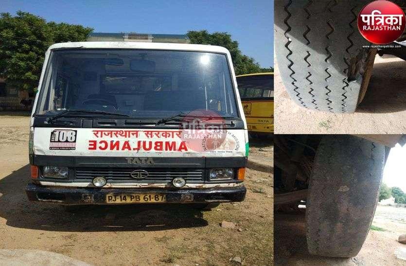 कोरोना का खौफ: मकान मालिक ने शव नहीं लाने दिया घर, शमशान घाट के गेट पर गुजारी रात