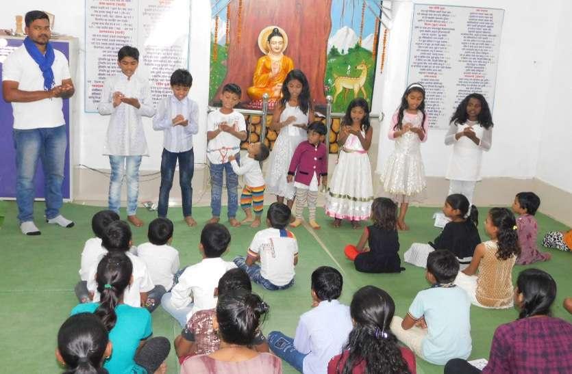 सर्व धर्म के बच्चों के लिए प्रत्येक रविवार को बौद्ध सेवा समिति द्वारा की जा रही है ये पहल ...