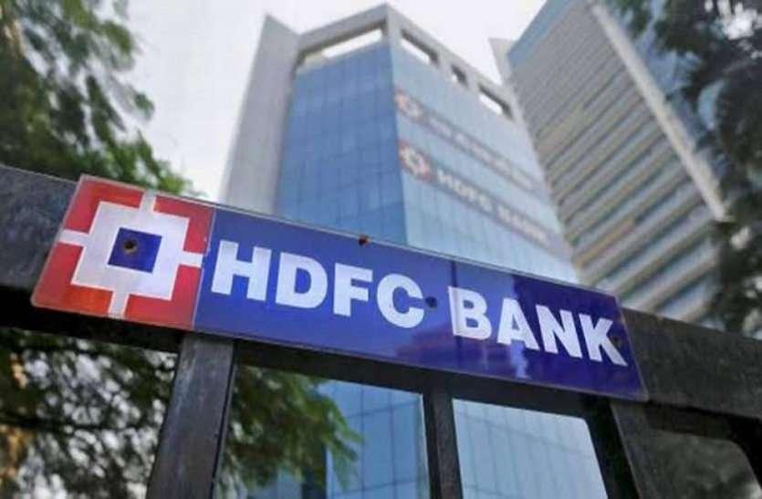 HDFC Bank का सर्वर लगातार दूसर दिन ठप, नहीं चल रहा मोबाइल और नेट बैंकिंग, ग्राहक हो रहे परेशान