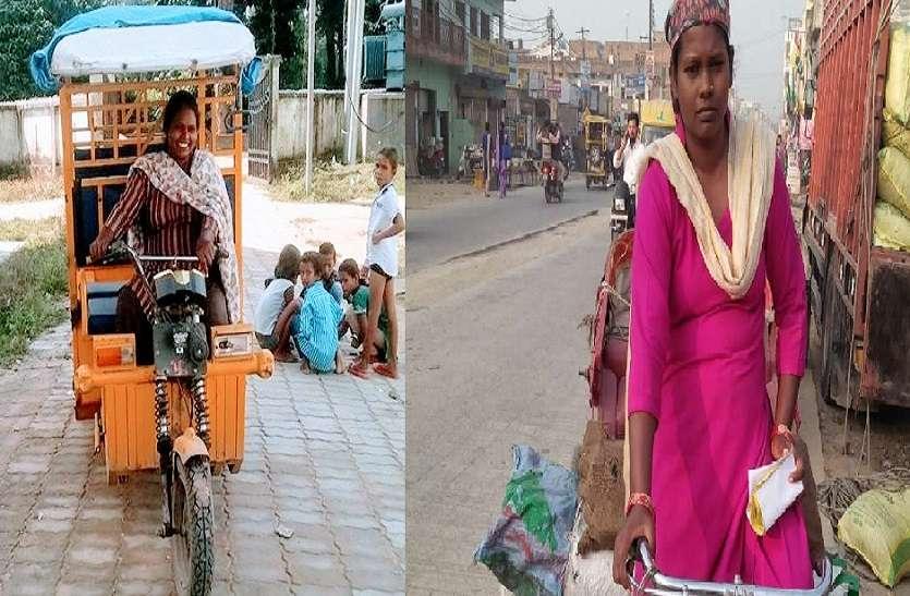Human Angle : महिला सशक्तिकरण की मिसाल पूनम, पहले रिक्शा खींच अब ऑटो रिक्शा चला कर करती पूर्णमिदं जीवन यापन