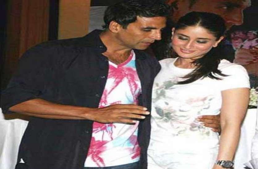 फिल्म के सेट पर अक्षय कुमार की इस हरकत पर करीना कपूर को आया था गुस्सा, Viral हो रहा Video