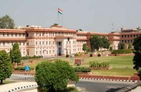 देर रात जोगाराम को बनाया जयपुर का कलक्टर, IAS अधिकारियों के हुए तबादले