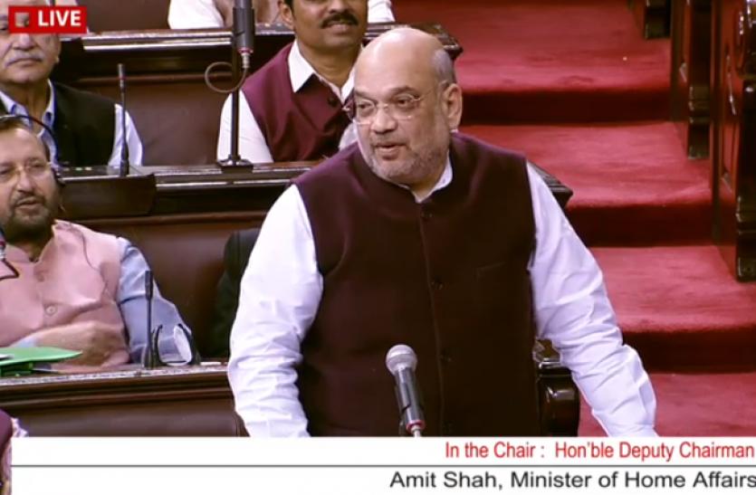 एसपीजी मुद्दे पर शाहः गांधी परिवार की सुरक्षा केवल बदली है, प्रियंका के घर का केस एक इत्तेफाक था