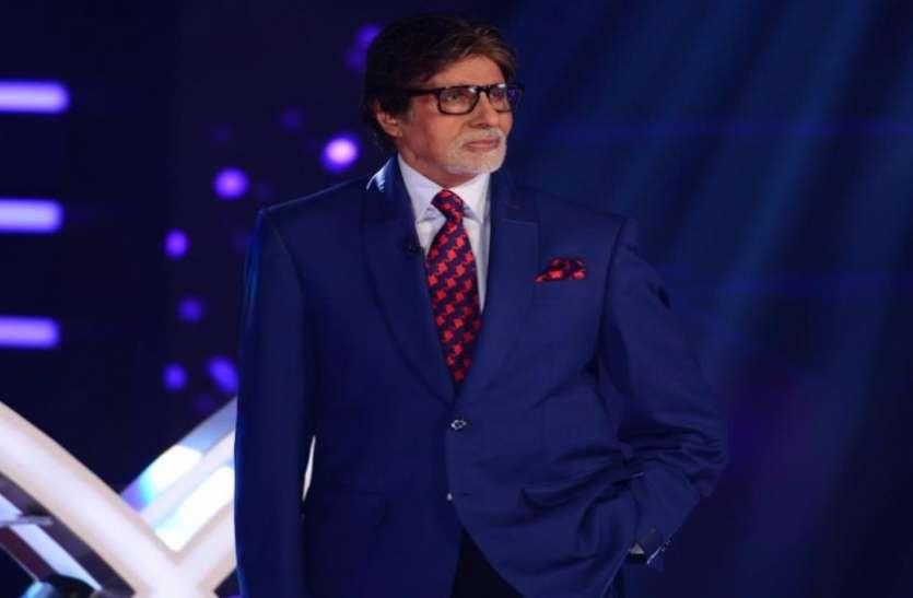 KBC: अमिताभ की स्टाइलिस्ट ने खोले राज, कैसे आउटफिट पसंद करते हैं बिग बी