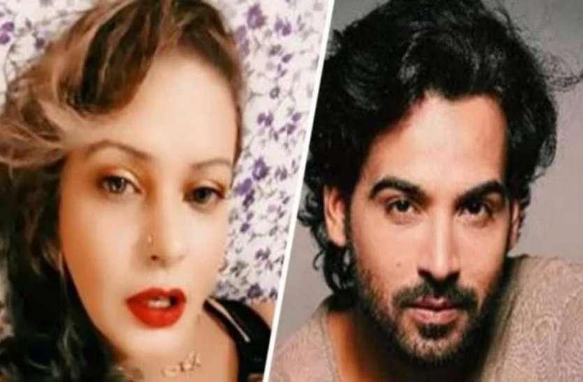 अरहान खान पर लगा धोखाधड़ी का आरोप, Ex गर्लफ्रेंड ने दर्ज कराई शिकायत