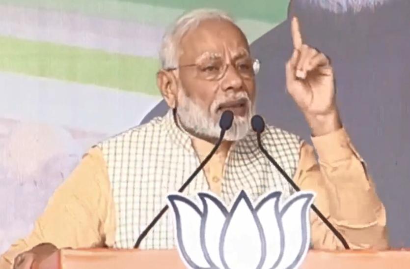विपक्ष पर PM Modi का अटैक, बोले-''कांग्रेस व झामुमो ने की छल की राजनीति''