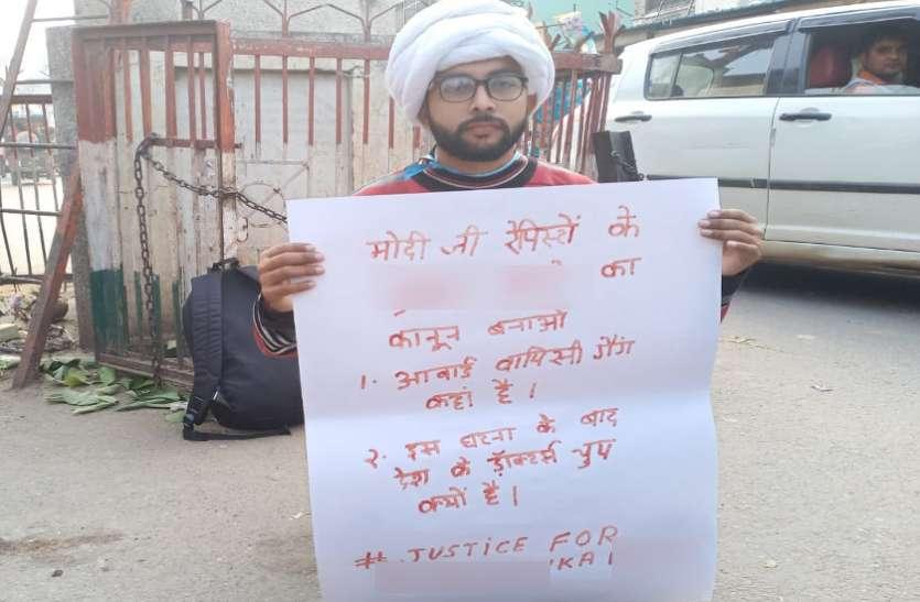 हैदराबाद की घटना से दुखी छात्र ने पीएम मोदी को खून से लिखा पत्र