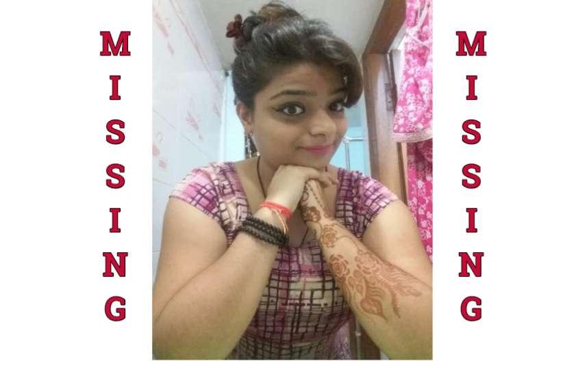 नौकरी की तलाश में रायपुर आई युवती हुई रहस्मय तरीके से गायब, खोज में जुटी पुलिस