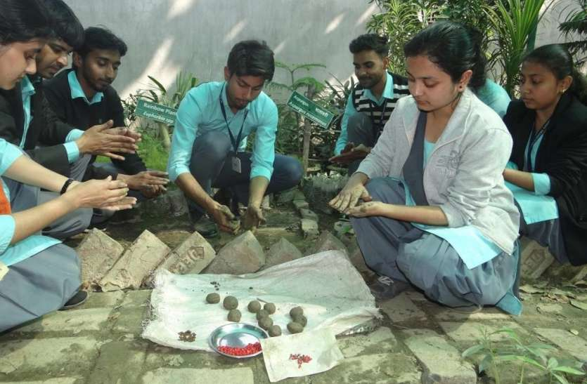 Environmental Awareness : हर ग्राम पंचायतों में होंगे पर्यावरण प्रहरी