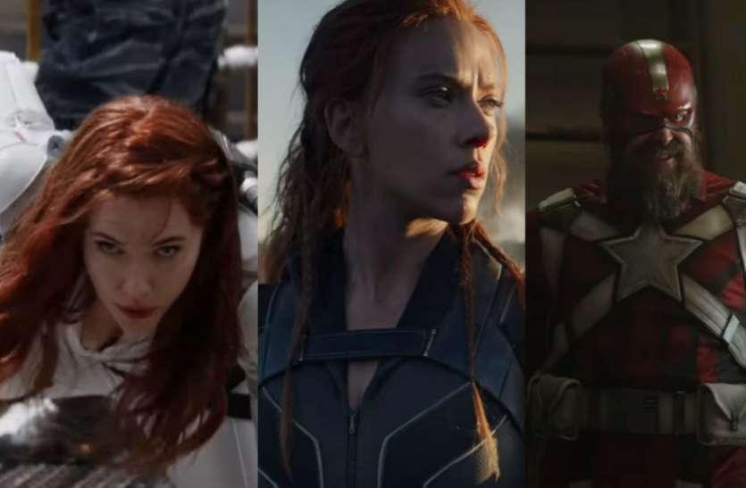 Black Widow Trailer: ब्लैक विडो' का ट्रेलर रिलीज, एक्शन देख चकरा जाएगा सिर