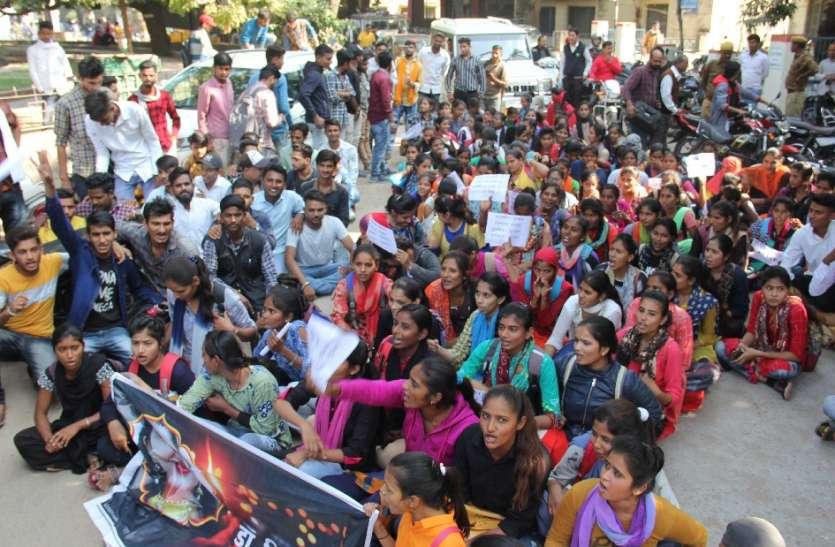 एबीवीपी की छात्राओं ने कलक्ट्रेट पर जमकर किया विरोध प्रदर्शन