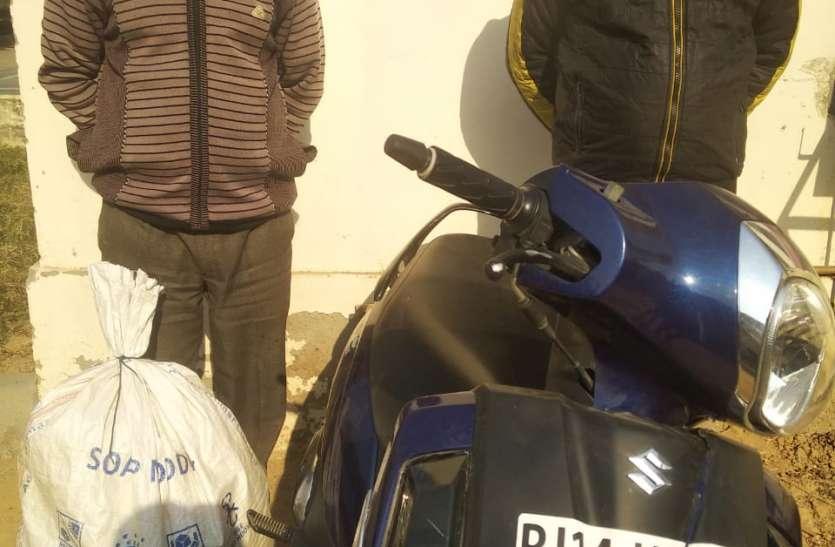 बीस किलो गांजा के साथ चाचा भतीजा गिरफ्तार