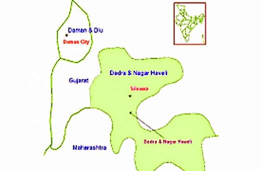 DNH and Daman-Diu merger: राष्ट्रपति की मंजूरी मिलते ही दो संघ प्रदेश हो जाएंगे एक
