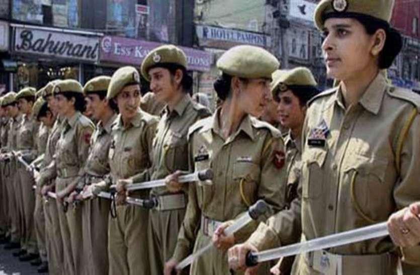 UP Police में महिला सिपाहियों को फिट रखने के लिए जारी हुआ फरमान, सभी को करना होगा ये काम