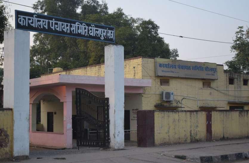 जिले में दो पंचायत समितियों में चार नई ग्राम पंचायत, तीन में बदलाव