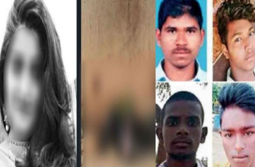 हैदराबाद गैंगरेप-मर्डर केस: 'दिशा' के हत्यारों में से एक है किडनी का मरीज, लेकिन अभी नहीं किया जाएगा इलाज...