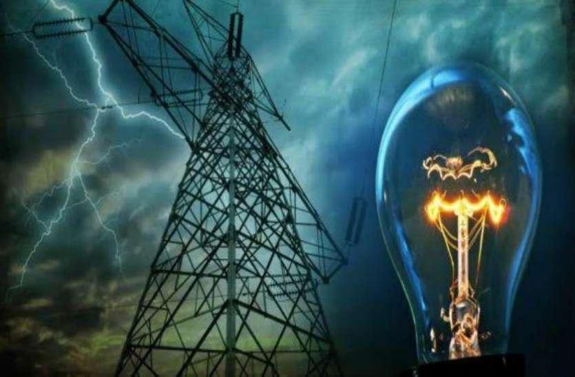 पाकिस्तान: 27 फीसदी इलाके में लोग अंधेरे में रहने को मजबूर, आजादी के 7 दशक बाद भी यहां नहीं पहुंची बिजली