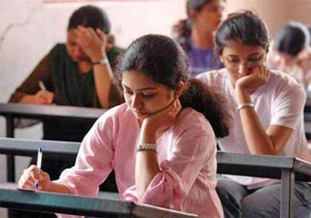 इस परीक्षा के ड्रेस कोड में हुआ बदलाव, एडमिट कार्ड जारी करने से पहले छात्रों को अब लेनी होगी यह अनुमति