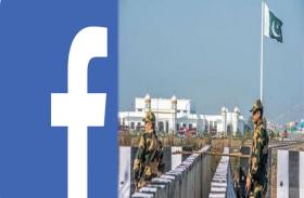 फेसबुक पर हुआ प्यार लड़की को खींच ले गया पाकिस्तान, फिर हुई आर-पार की लड़ाई, मुश्किल से बची जान