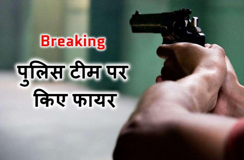 मानपुर में मुठभेड़ : बदमाशों ने पुलिस पर दागी गोली, पुलिस ने भी किए फायर, एक बदमाश को गोली लगी