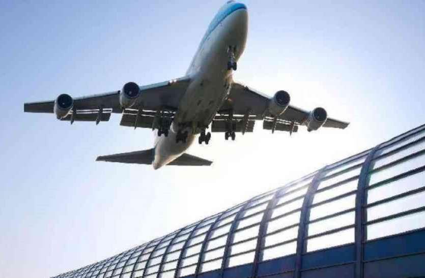 इस शहर को मिलने जा रही नयी विमान सेवाओं की सौगात