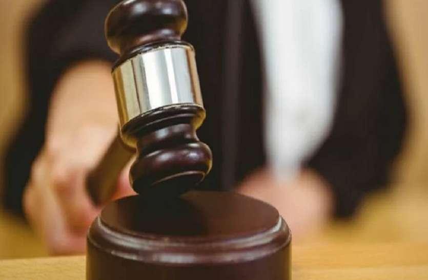 फर्जी जाती प्रमाण पत्र के आधार पर सरकारी नौकरी करने वाले को तीन साल की सजा