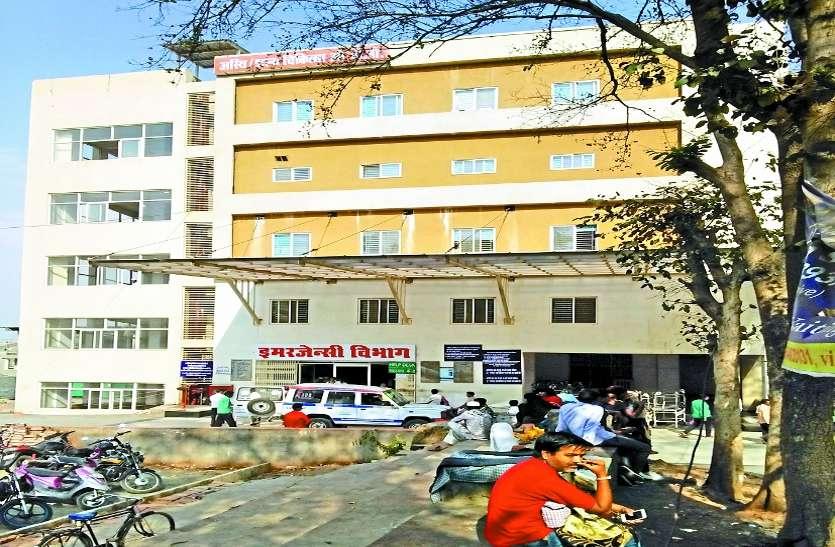 हमीदिया अस्पताल में बंद हो सकता है निशुल्क उपचार, 100 से 5000 हजार रुपए तक लगेगी फीस