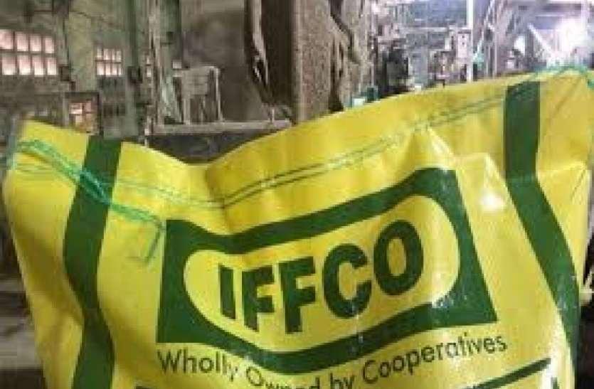 IFFCO मार्च से बनाएगा नैनो उर्वरक