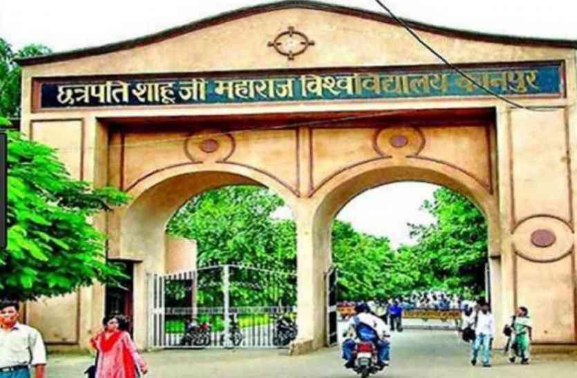 गर्भ से ही बच्चों को संस्कारी बनाएगा कानपुर विश्वविद्यालय