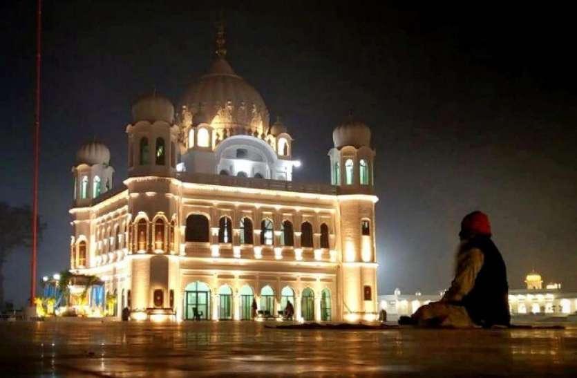 पाकिस्तान: करतारपुर साहिब दर्शन करने पहुंची भारतीय सिख लड़की हुई लापता, तीन दिन बाद हुआ ये खुलासा