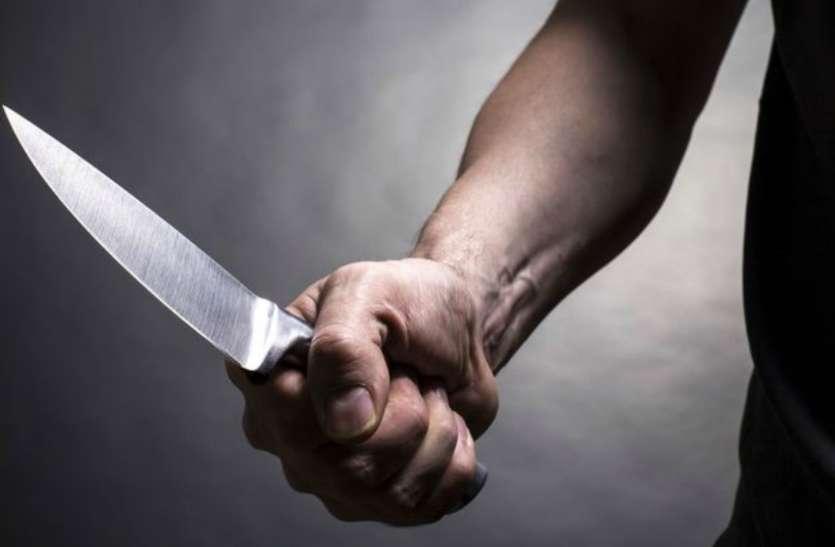 एक तरफा प्यार में लड़की पर 70 बार किए चाकू से वार, शर्मसार हुई इंसानियत
