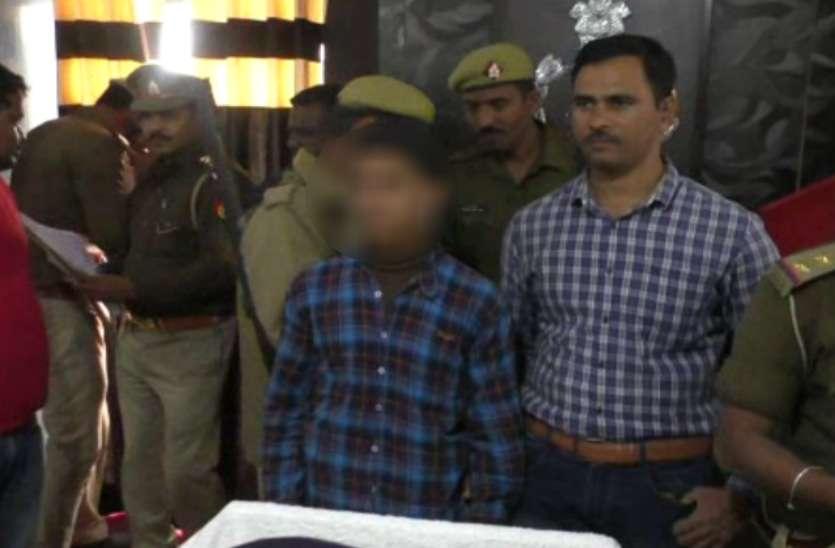 Minor arrested in Murder case