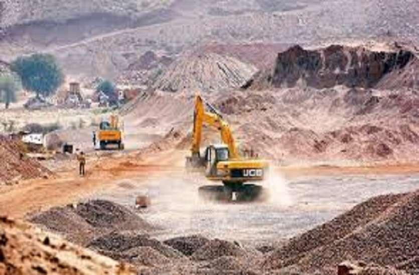 mining नई खोजों को लेकर खान विभाग नहीं बढ़ पा रहा आगे
