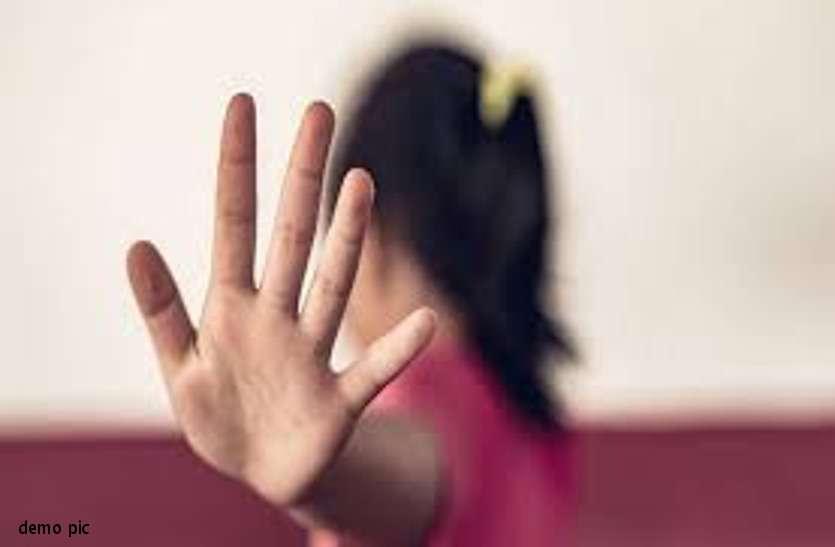 जयपुर में आठ साल की बच्ची से दुष्कर्म का प्रयास, आरोपी की पांच साल जेल की सजा