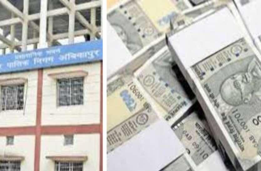 निगम एक माह में जितने टैक्स की नहीं कर पाता था वसूली, सप्ताह भर में अपने आप आ गए उतने लाख रुपए, ये है वजह