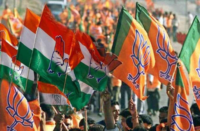 निकाय चुनाव के बागियों पर गिरी गाज, छह साल के लिए पार्टी से निष्कासित