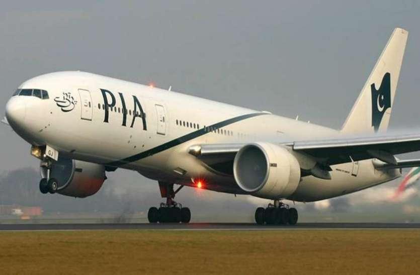 पाकिस्तान एयरलाइंस विमान के तीन यात्रियों को पड़ा दिला का दौरा, आपातकालीन स्थिति में विमान उतारा