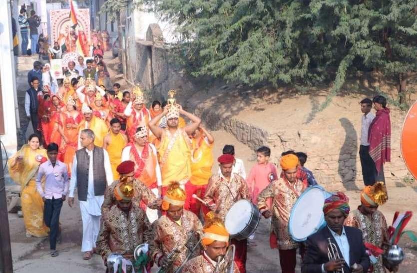 घटयात्रा से पंचकल्याणक महोत्सव का आगाज