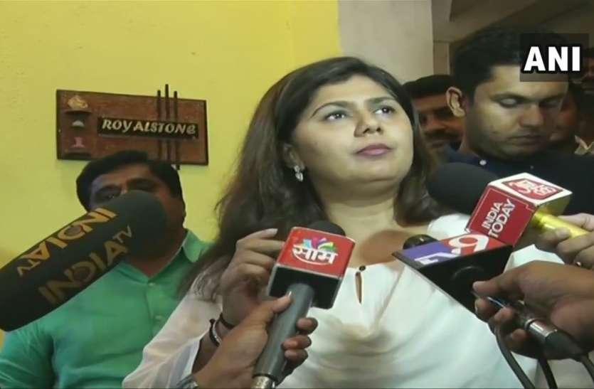 भाजपा छोड़ने की अफवाहों पर पंकजा मुंडे बोलीं- जो भी कहना है 12 दिसंबर को कहूंगी