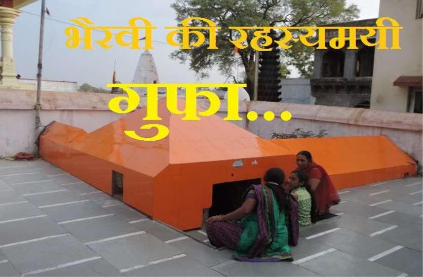 Ujjain's History: महाकाल, पाताल और मां भैरवी की गुफा, रहस्य आज भी बरकरार...
