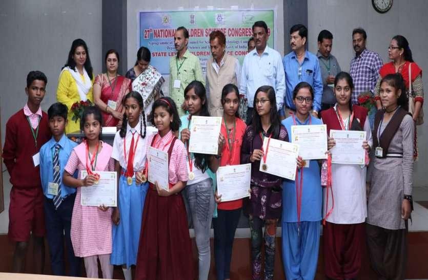 रायपुर : राज्य स्तरीय बाल विज्ञान कांग्रेस में भावी वैज्ञानिकों ने दिखाया कमाल, बड़े-बड़े हुए दंग, अब राष्ट्रीय स्तर पर दिखाएंगे हुनर