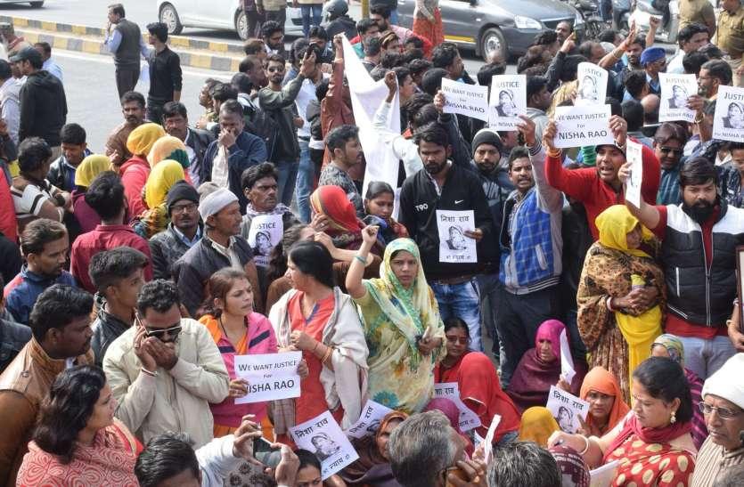सरकार के विरोध में सड़क पर उतरा समाज, चेताया और जताई नाराजगी