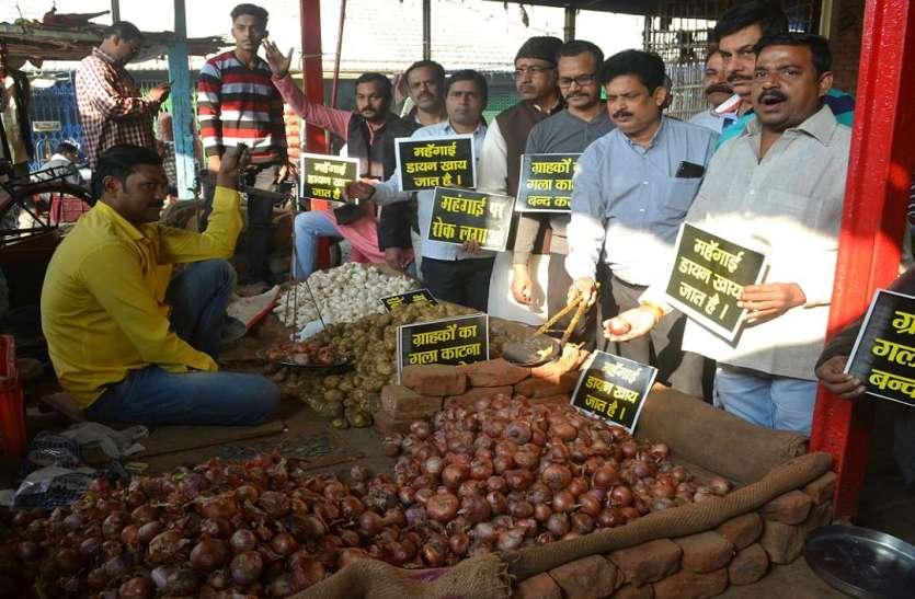 PM मोदी के शहर की जनता ने प्याज की आरती उतार जताया विरोध