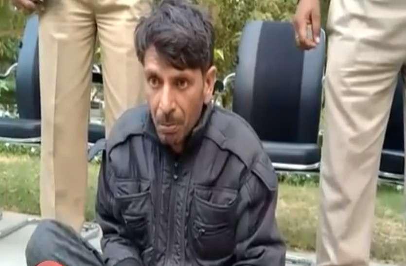 आज अदालत में पेश होगा 6 साल की मासूम के साथ बलात्कार व हत्या करने वाला आरोपी