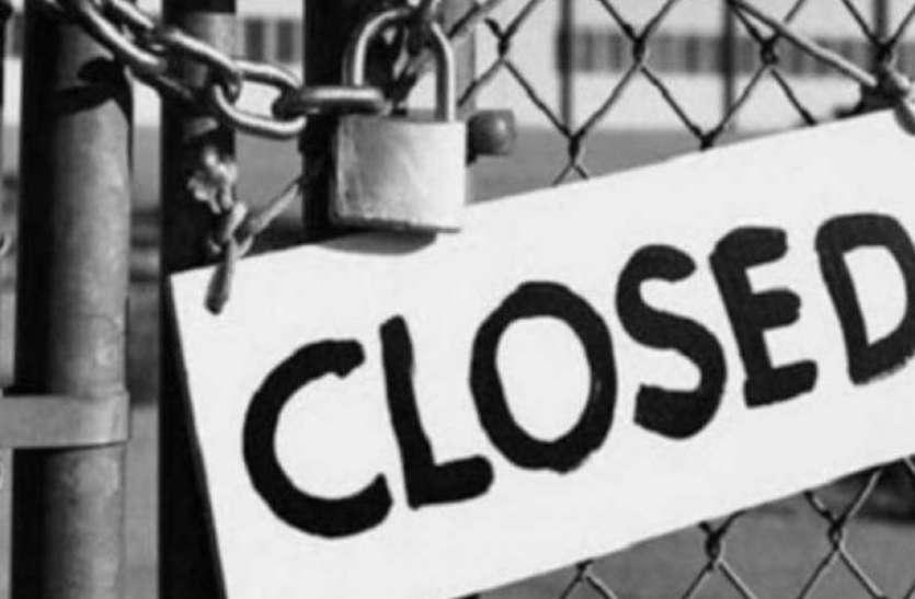 हरियाणा की 8500 स्कूलों में बंद होगी नर्सरी, एलकेजी और यूकेजी