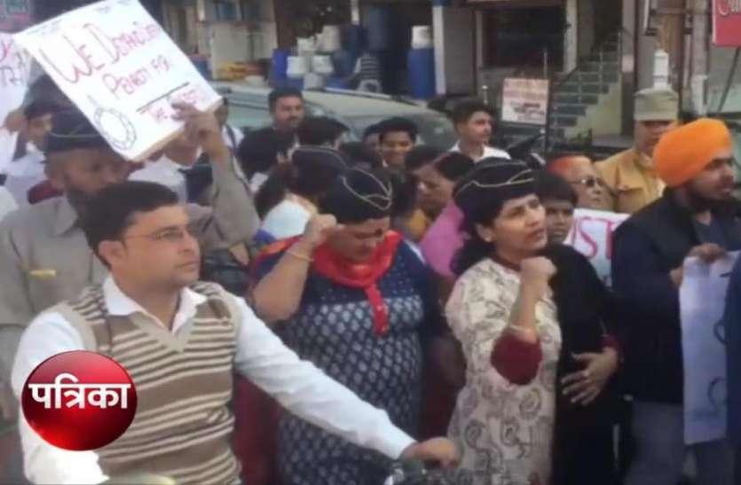VIDEO: हैदराबाद कांड के बाद बोलीं महिलाएं- 'अब है आर-पार की लड़ाई, देश में हम नहीं सुरक्षित'
