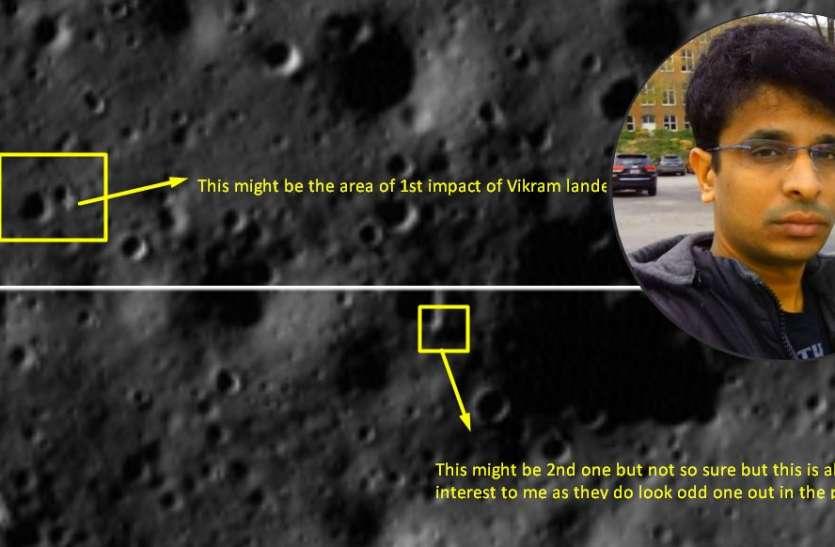 शन्मुगा ने क्यों नासा को बताई चंद्रमा पर विक्रम लैंडर के मलबे की लोकेशन