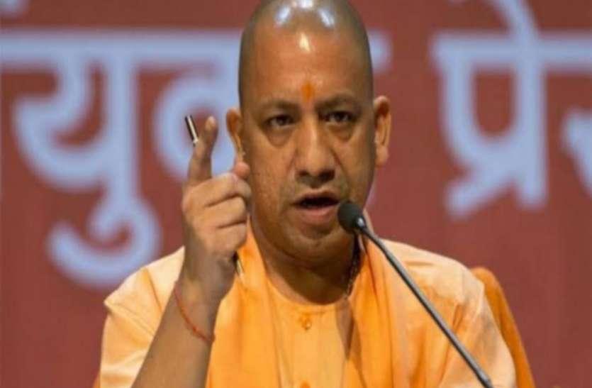 सीएम योगी की बड़ी कार्रवाई, PCCF पवन कुमार समेत प्रमुख सचिव वन से छिनी कुर्सी, डीजी होमगार्ड भी हटाये गये