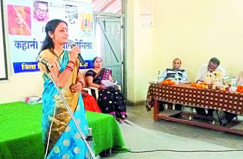 Kahani Utsav: कहानियों में छिपा हैअनमोल संदेश, प्रेरणा से बदल सकती है जिंदगी